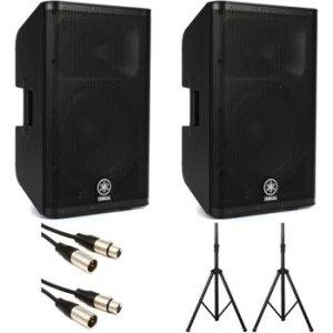 yamaha dxr12 1100w 12 powered speaker sweetwater. Black Bedroom Furniture Sets. Home Design Ideas