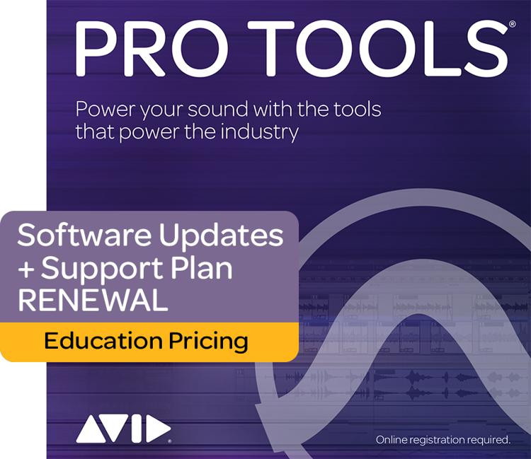 Avid Annual Upgrade Plan for Pro Tools - Students/Teachers, Renewal image 1
