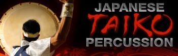 FXpansion BFD Japanese Taiko Percussion Expansion Pack image 1