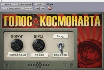 Avid Cosmonaut Voice Plug-in image 1