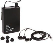 Galaxy Audio AS-900R - 534.150MHz