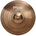 Paiste 900 Series Heavy Crash - 17