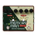 Electro-Harmonix Deluxe Memory Man 550-TT Delay Pedal with Tap Tempo