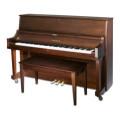 Yamaha P22 Acoustic Piano - Satin American WalnutP22 Acoustic Piano - Satin American Walnut