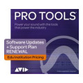 Avid Annual Upgrade Plan for Pro Tools - Academic Institutions, Renewal