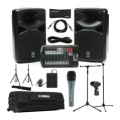 Yamaha StagePas 400i Portable PA System PackageStagePas 400i Portable PA System Package