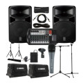 Yamaha StagePas 600i Portable PA System PackageStagePas 600i Portable PA System Package