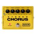 MXR M134 Stereo ChorusM134 Stereo Chorus