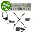 Yamaha YPG-235 Kit - with Survival Kit D2 and Keyboard X-standYPG-235 Kit - with Survival Kit D2 and Keyboard X-stand