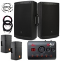 JBL EON615 PA Package - with goRack and Covers