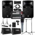 Yamaha StagePas 600i Portable PA System with Cases, Stands, and Microphone