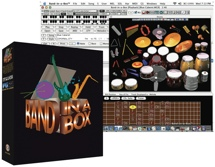 PG Music Band-in-a-Box for Mac (boxed)