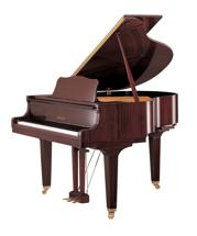Yamaha GB1K Acoustic Grand Piano - Polished Mahogany