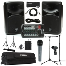 Review the yamaha stagepas 400i portable pa system package for Yamaha stagepas review