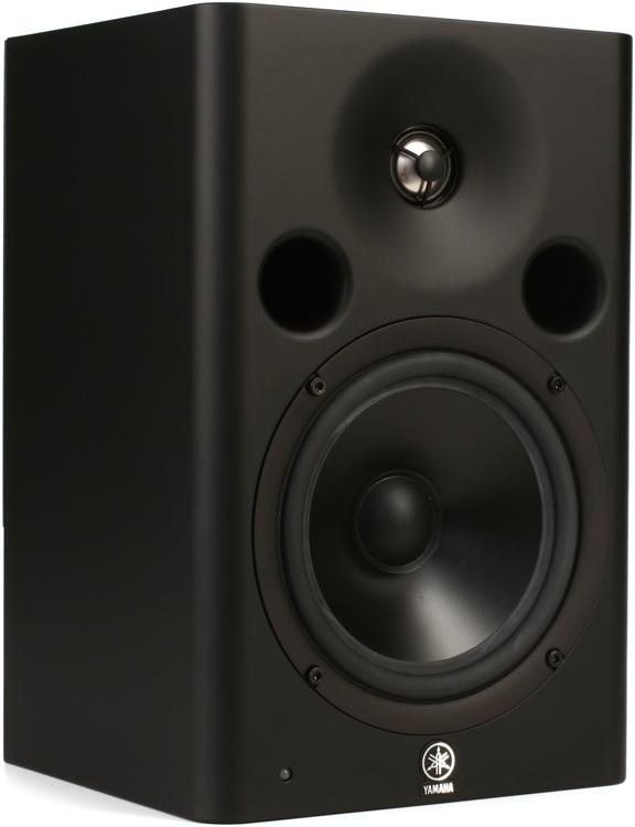 Yamaha MSP7 Studio 6.5