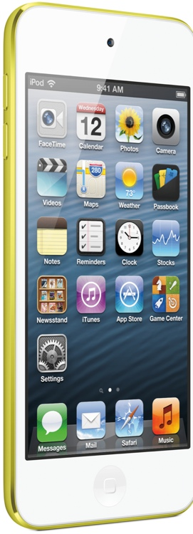 Apple iPod touch - 64GB - Yellow image 1